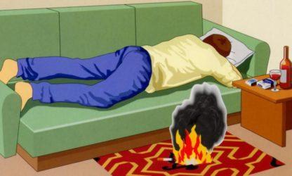 Осторожно - бытовые пожары