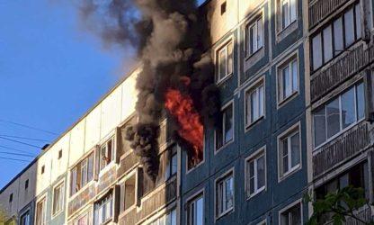 Берегите жильё от пожаров